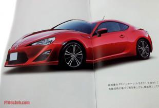 Новый спорткар Toyota Celica
